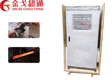 Quick Start Up High Frequency Induction Heating Furnace For Travelling Wheel
